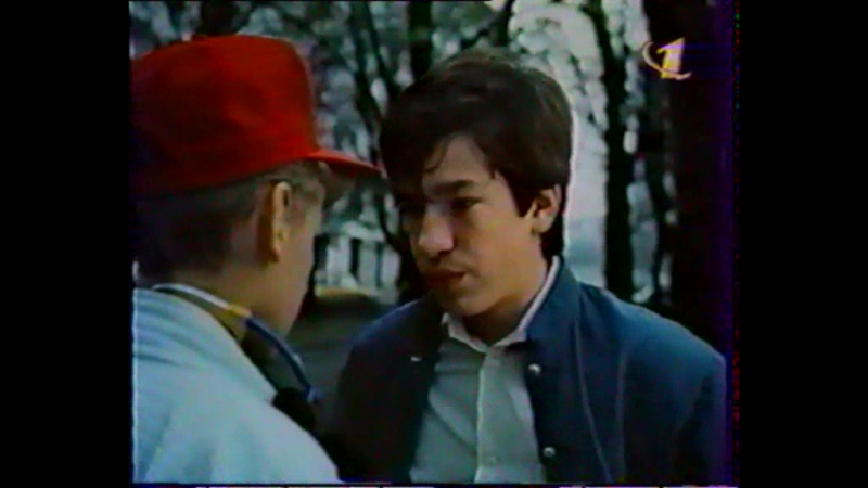Ералаш (1991) (ОРТ, 2000) 88 выпуск