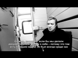 Liam Howlett interview on train from N. Novgorod to Moscow, for theprodigy.ru, november 2016
