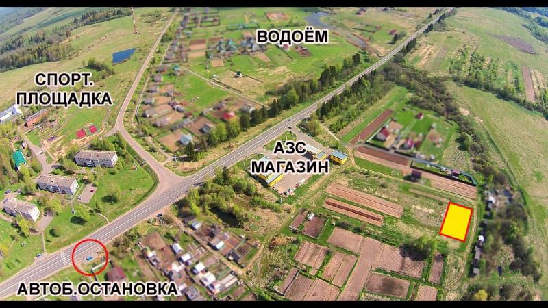 ПРОДАНО! 10 соток в селе Спасс Волоколамского района МО