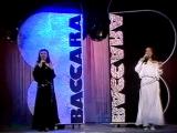 Baccara - Cara Mia