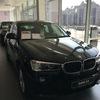 Цель: Купить новый BMW  X 4 , 01.03.17