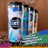 Термокружки  | Extrashot  | Кофе с собой