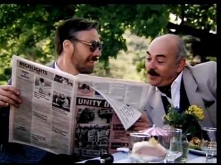 """Загадка Эндхауза (1989)  """"Я что-то сделал не так, мон ами"""""""