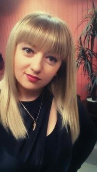 Анастасия Ивашкевич