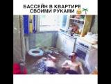 Nastroenie+ Российский отдых в кризис
