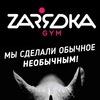 Фитнес-клуб ZARЯDKA GYM Зарядка м.Водный стадион