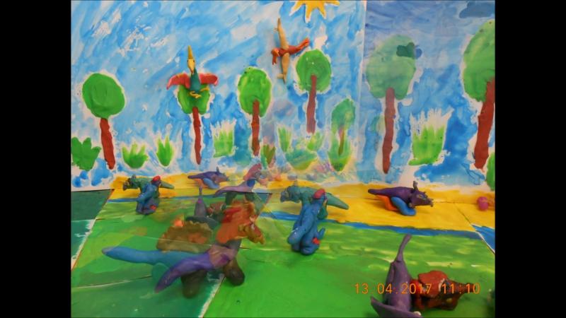 Долина динозавров Лепка 2 класс