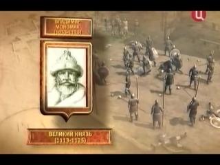 146. От нашествия татар до времен Иоанна 3