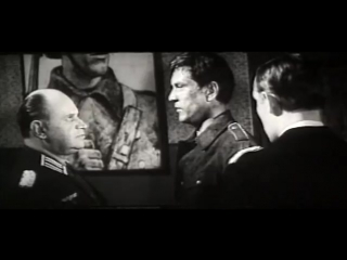 «Тройная проверка»  (1969)