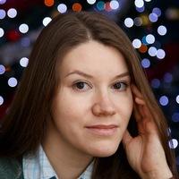 Фотограф Катерина Саакян
