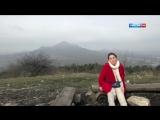 Россия. Гений Места. 8 Серия. Кавказские Минеральные Воды.