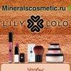 Минеральная косметика Lilylolo