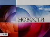 staroetv.su Заставка программы