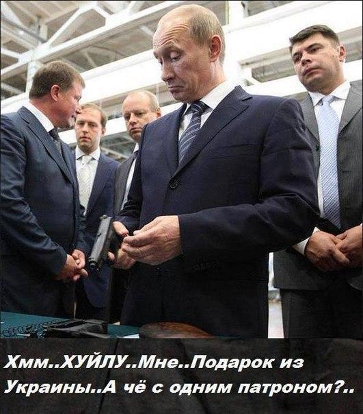 """62% россиян не считают нужным идти на уступки Украине по вопросу Донбасса, - опрос """"Левада-центра"""" - Цензор.НЕТ 3220"""