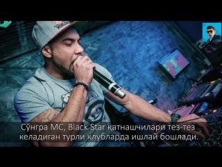 Узбекский рэпер Mc Doni (Black Star) ¦ Достонбек Исламов (Мс Дони)