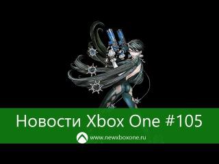 Новости Xbox One #105: Xbox Scorpio или Playstation 4 Pro, Titanfall в EA Access