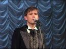 Олег Погудин Только раз бывают в жизни встречи, 29 октября 2004 г, СПт-г