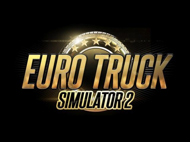 Euro Truck Simulator 2: SVTC DIMEX мы принели участие в открытом конвое с этой компанией