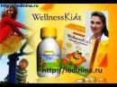 Врач педиатр диетолог Наталья Таран о Wellness Kids by Oriflame