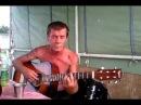 Песня под гитару, дед красиво спел. Папа, папка, папочка