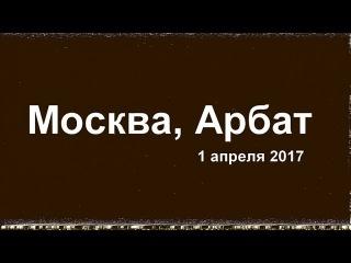ШЕFF на открытии брейк-данс сезона (2017 г.)
