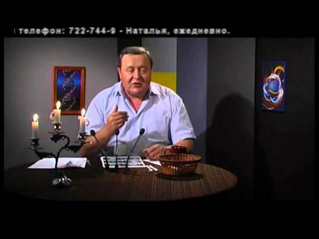 Возможности человека 3 Полево Энергетическая структура человека Tayniy PLUS 2010 05 28 Vozmozhnosti