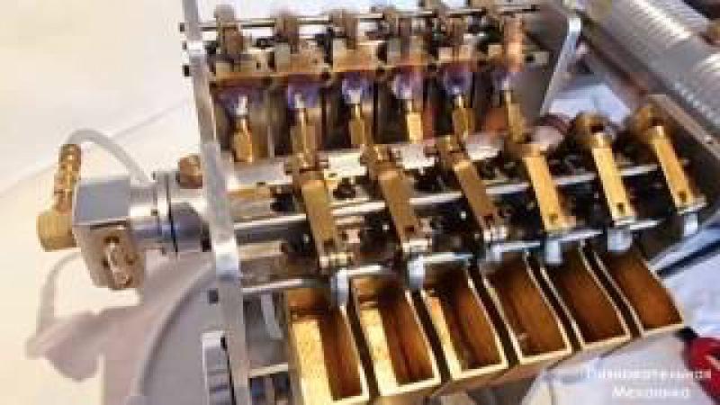 Двенадцати цилиндровый вакуумный двигатель Стирлинга