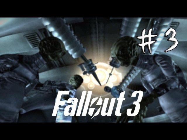 ТРУСОНЮХИ Fallout 3 3