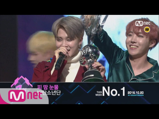 Top in 3rd of October, 'BTS' with 'Blood Sweat Tears', Encore Stage! (in Full) M COUNTDOWN 161020