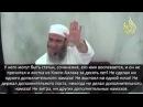 Шейх Машхур: Стоит ли брать знания от крайних в джархе, такфире, табди