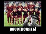 Чтобы не пропустить свои отпуска игроки сборной России намеренно проиграли на Евро 2016 по футболу