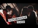 Дневники вампира - Музыкальная нарезка №10