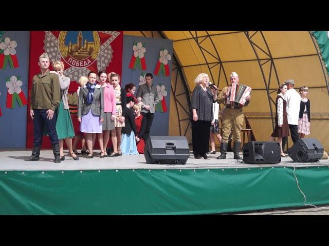 Концертная программа ко Дню Победы. Клецк 9 мая 2017 года