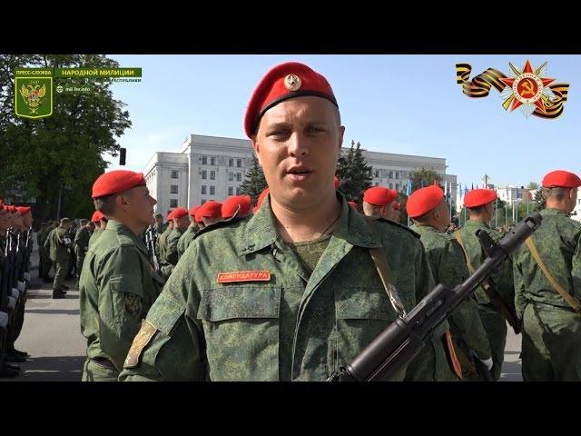 Поздравление Ветеранов с 9 Мая