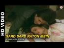 Sard Sard Raton Mein - Ek Hi Bhool   S. P. Balasubrahmanyam Asha Bhosle   Jeetendra Rekha