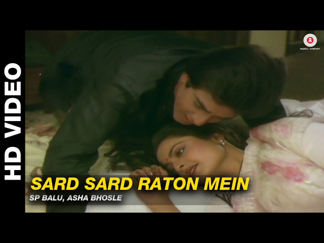 Sard Sard Raton Mein - Ek Hi Bhool | S. P. Balasubrahmanyam Asha Bhosle | Jeetendra Rekha