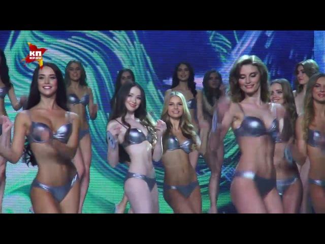 «Мисс Россия-2017» Дефиле в купальниках