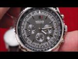 Часы Megir Aviator Chronometer