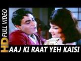 Aaj Ki Raat Yeh Kaisi Raat | Mohammed Rafi, Saira Banu | Aman 1967 Songs | Rajendra Kumar