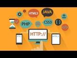 Специалист php 2015 Уровень1 GET, POST, Globals, HTTP, php.net date часть 3 из 3