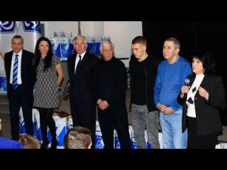 ФК «Динамо» Київ дарує радість дітям Чорнобиля