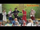 FSF-2016. Фолк-рок группа