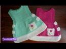 Платье - накидка для девочек 3 - 18 месяцев Вязание спицами 365