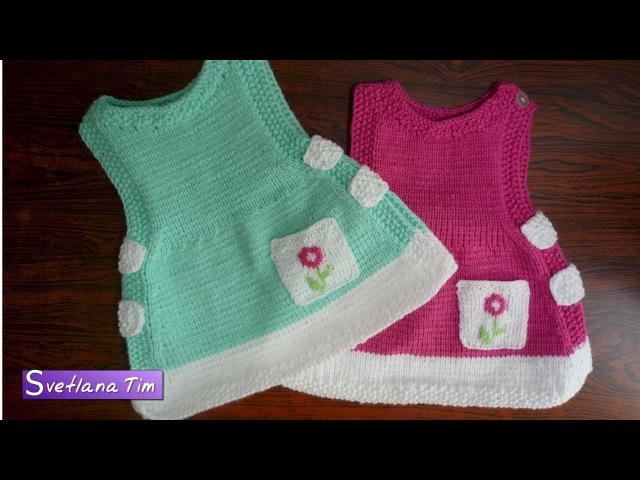 Платье - накидка для девочек (3 - 18 месяцев) Вязание спицами 365