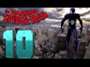The Amazing Spider-Man 10: Глубины оскорпа