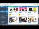 Publer - Шпионский сервис по мониторингу рекламы в рунете!