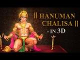 Hanuman Chalisa in 3D   Jai Hanuman Gyan Gun Sagar   HD Video
