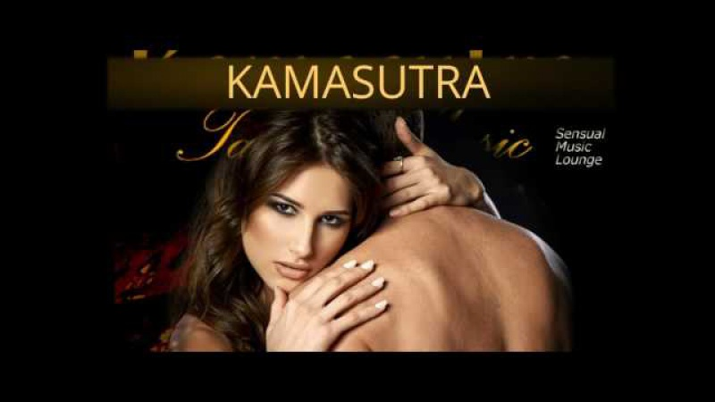LOVE ME - KAMASUTRA TANTRA SENSUAL MUSIC MIX -SpaMassageMusicWorld ❀