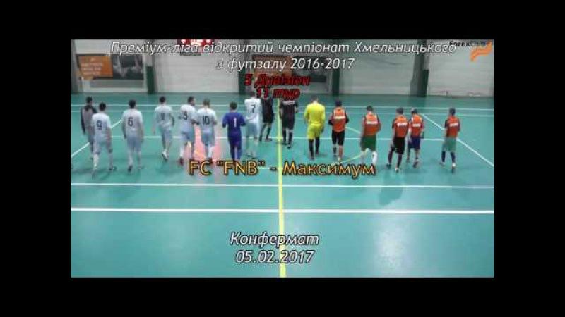 FC «FNB» – «Максимум» – 4:2 (2:1), Дивізіон 5, 10 тур
