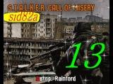 СТАЛКЕР CALL OF MISERY играю за свободу # 13